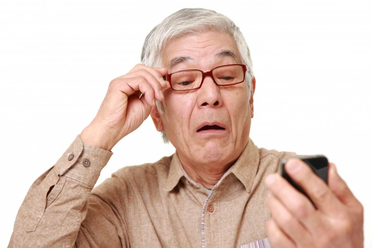 fa5775f3c Saiba em quais casos os óculos de descanso são indicados – Saúde &  Vitalidade
